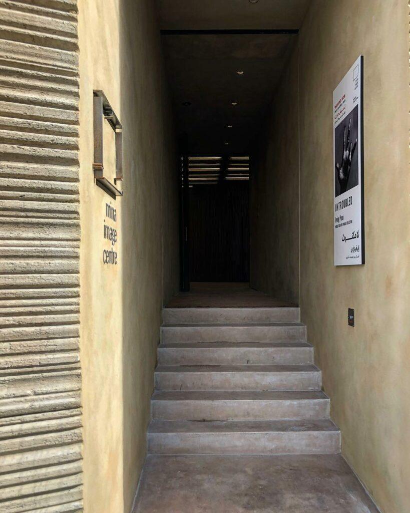 Mina Image Centre